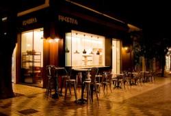 elektra-bakery-edessa-2